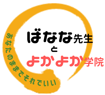 ロゴ_丸_黄色 2